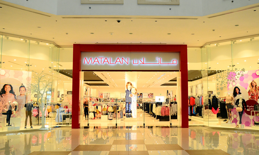 Cityland Mall and Matalan